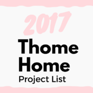 2017 Project List